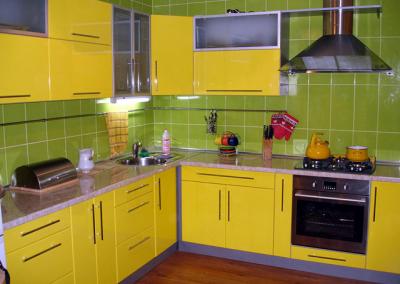 1101. Кухня по поръчка жълта МДФ гланц